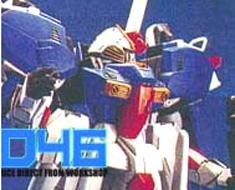 RT0809 1/220 S Gundam