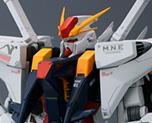 RT2127 1/144 RX-105 Xi Gundam