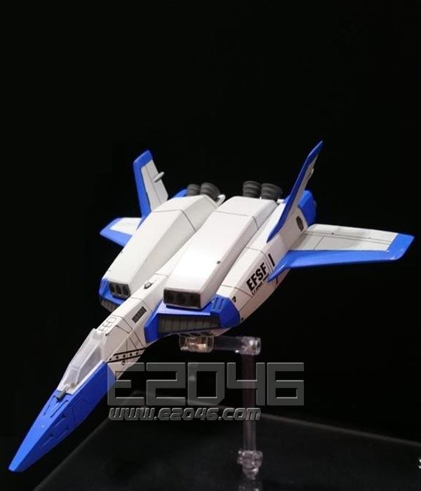 FF-3 Saber Fish