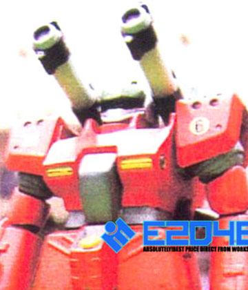 GD RX-77D Gun Cannon Mass Production