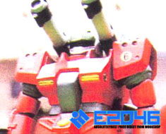 RT1304 1/130 GD RX-77D Gun Cannon Mass Production