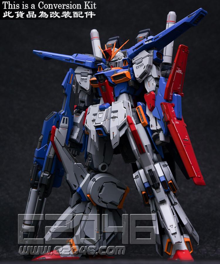 ZZ 钢弹改造部件