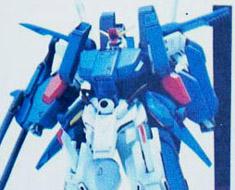 RT0908 1/220 Gundam ZZ Full Armor