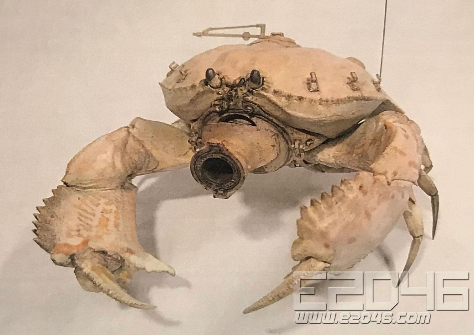 Crab Tank Mortar