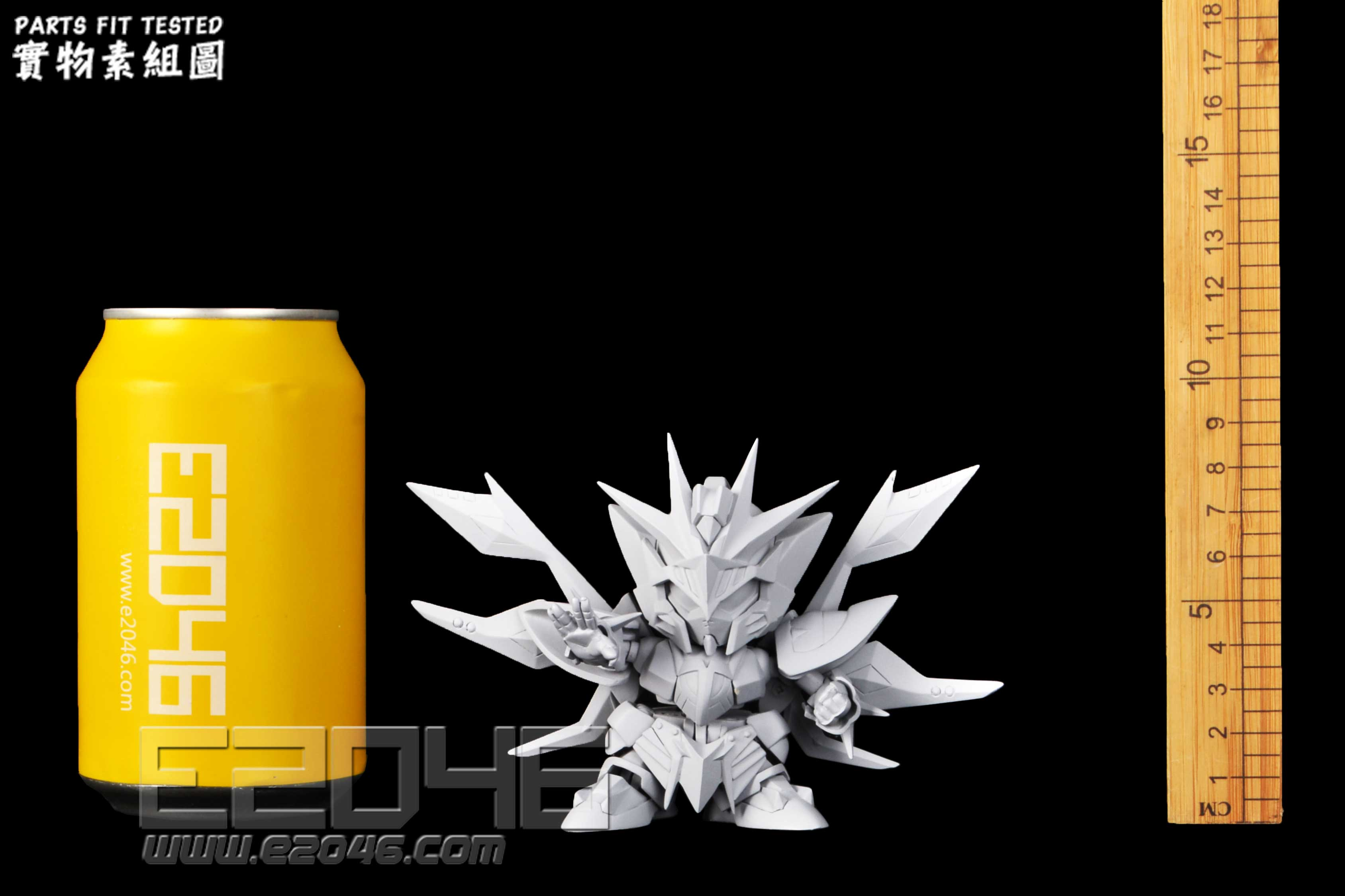 SD Sun Knight