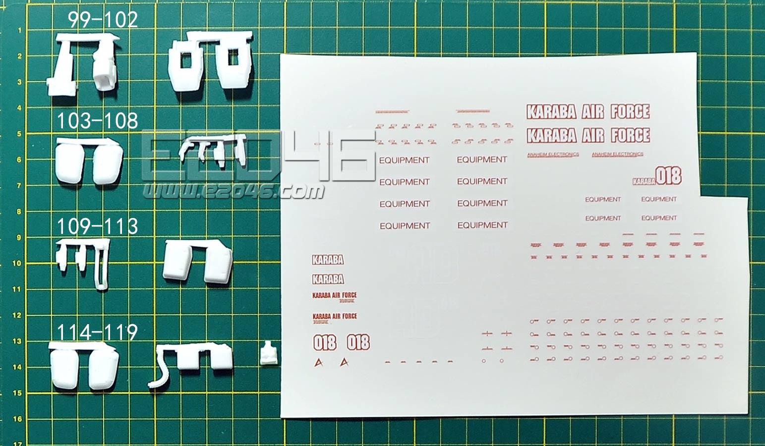MSZ-006C1 Hummingbird