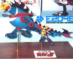 RT0517  Space Dragon with Gaiking