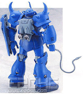 Gouf The Origin Version