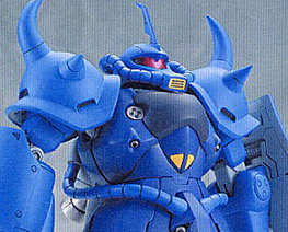 RT3388 1/144 Gouf The Origin Version