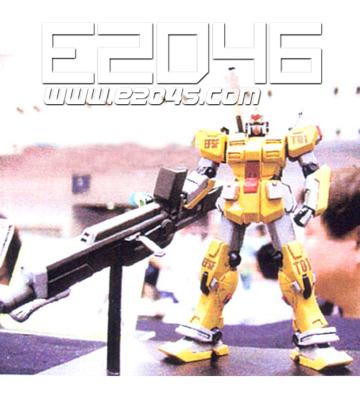 FA-78-2 Heavy Gundam