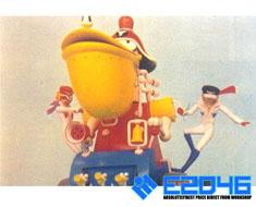 RT0695  Yatter Pelican