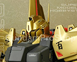RT2498 1/60 Hyaku-Shiki Conversion Kit SMS Version