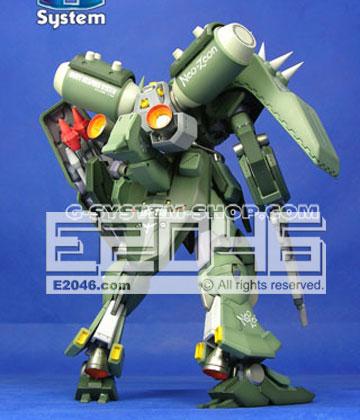 AMS-119 Geara-Doga