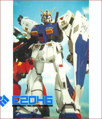 Gundam NT-1