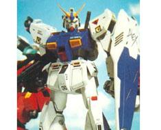 RT0291 1/220 Gundam NT-1
