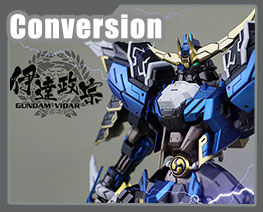 RT3184 1/100 Gundam Vidar Date Masamune Conversion Kit