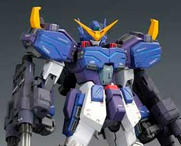 RT1943 1/100 XXXG-01H2 Gundam Heavy Arms Custom