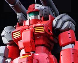 RT3364 1/144 RX-77 Guncannon