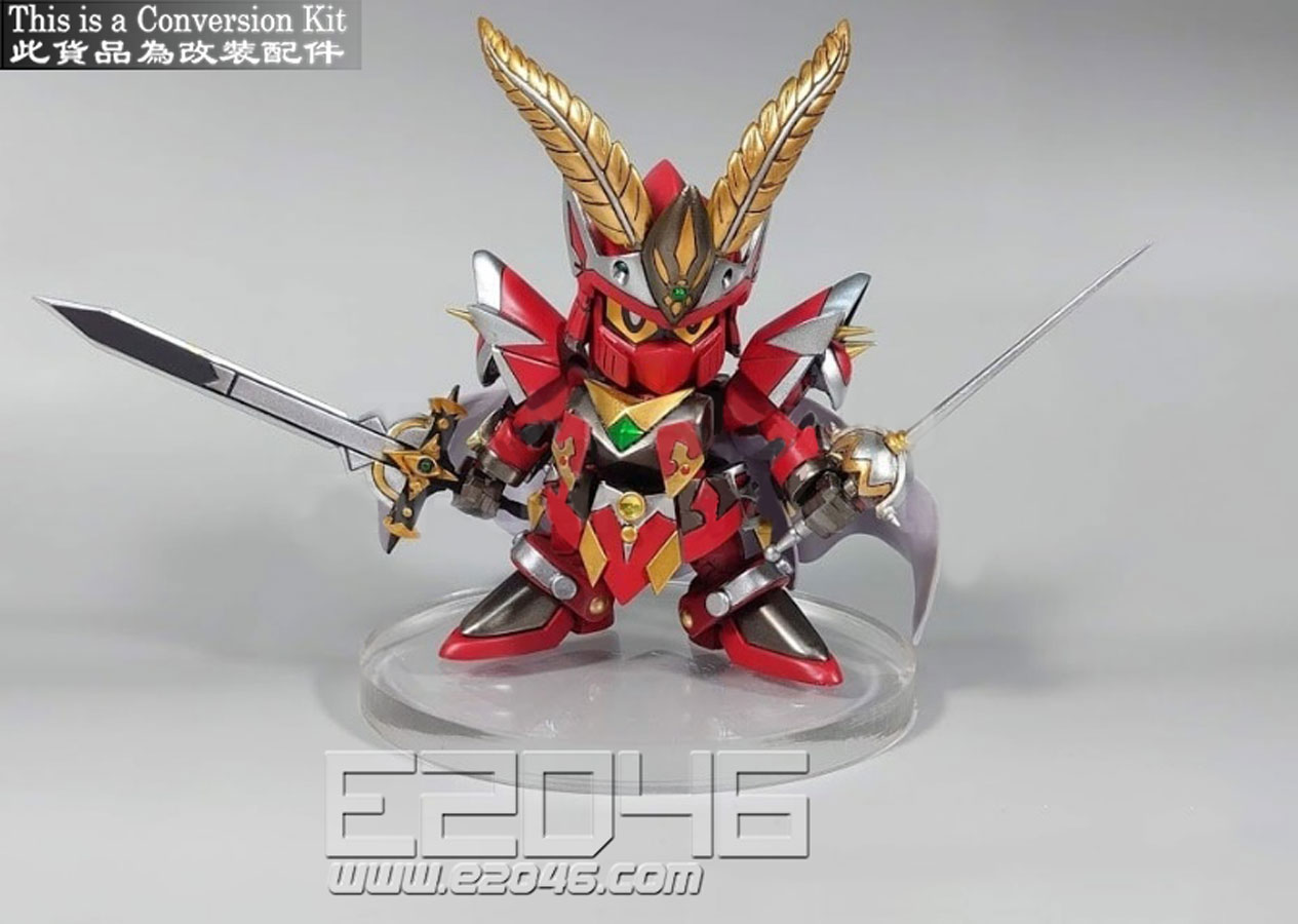 SD Red Warrior Conversion Kit