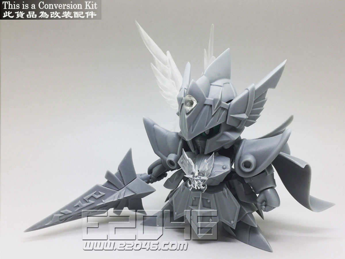 SD Holy Knight Gundam Conversion Kit