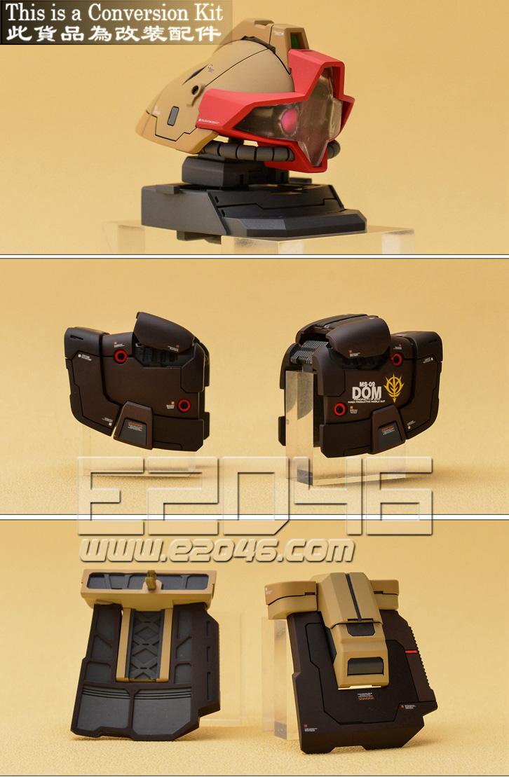 Dom Tropen Conversion Kit