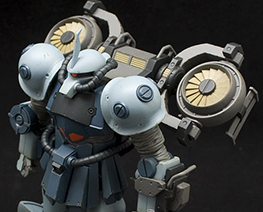 RT2657 1/144 Gouf Sean Custom