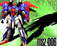 RT1593 1/60 MSZ-006 Z Gundam Conversion Parts