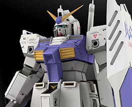 RT3334 1/144 RX-78NT-1 Gundam Alex
