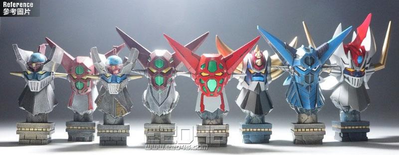 Super Robot Bust Set 1