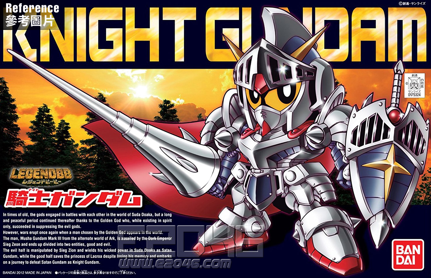 SD Crest Knight Luna Gundam Conversion Kit
