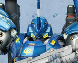 RT1768 1/60 MS-18E Kampfer