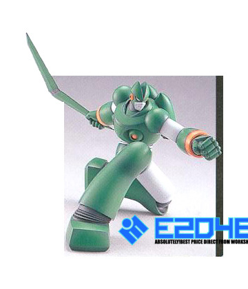 Super Power Robot - Green