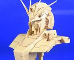 RT2660 1/100  RX-93 Nu Gundam Bust