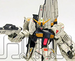 RT2528 1/144 RX-93 Nu Gundam SMS Version