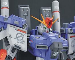 RT2890 1/72 FA-010A FAZZ Gundam