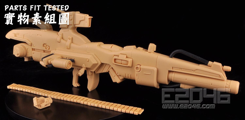 FA-010A FAZZ 鋼彈