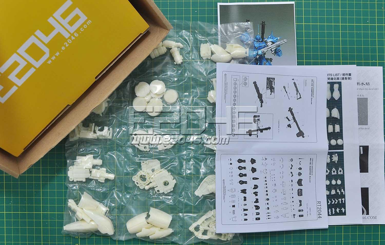 MS-18E Kampfer EVO Ver. (Full Kit)