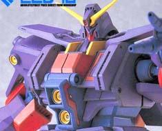 RT0936 1/220 Psycho Gundam Mk II