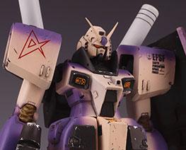 RT3281 1/100 RX-78 Gundam