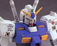 RT1064 1/144 RX-78 Gundam NT-1