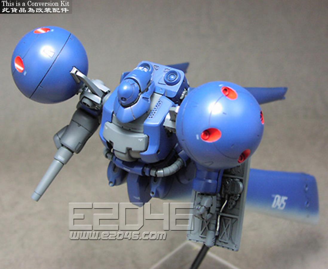 MS-21C 特拉傑 改裝用配件