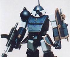 RT0298 1/24 Robot