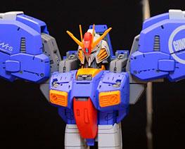 RT2812 1/144 MSA-0011[Ext] Ex-S Gundam Bust