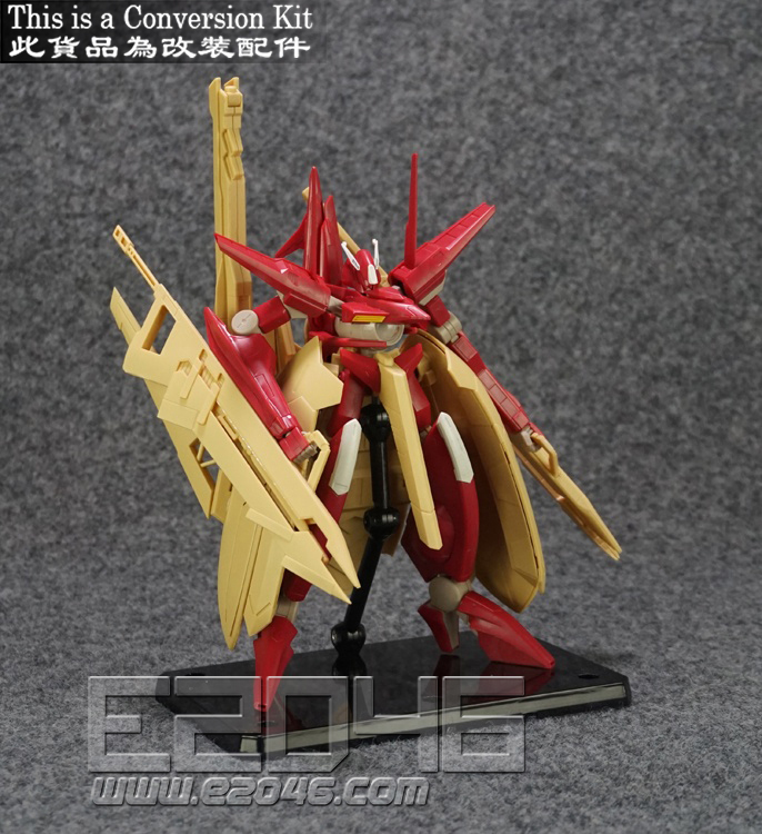 Jagd Arche Gundam Conversion Kit