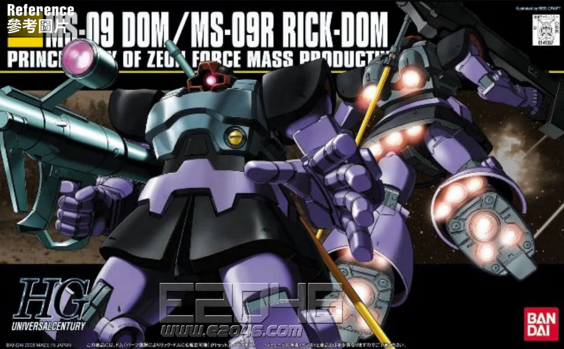 MS-09R Rick Dom Parts Set
