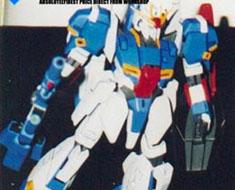 RT0267 1/220 Z Gundam