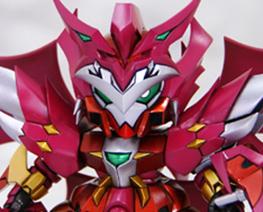 RT1847  SD Knight Epyon Gundam