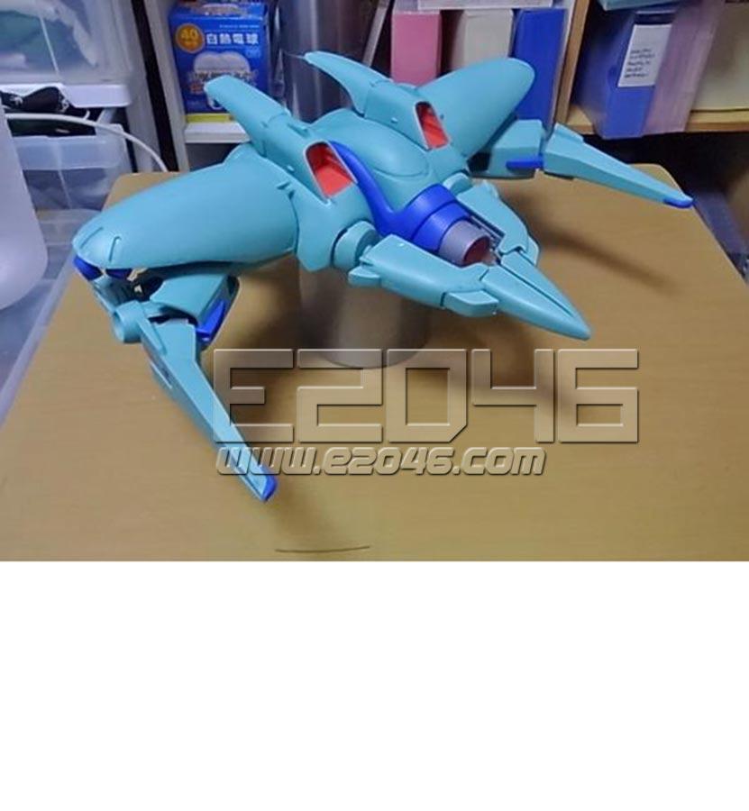 AMA-01X Jamru Fin