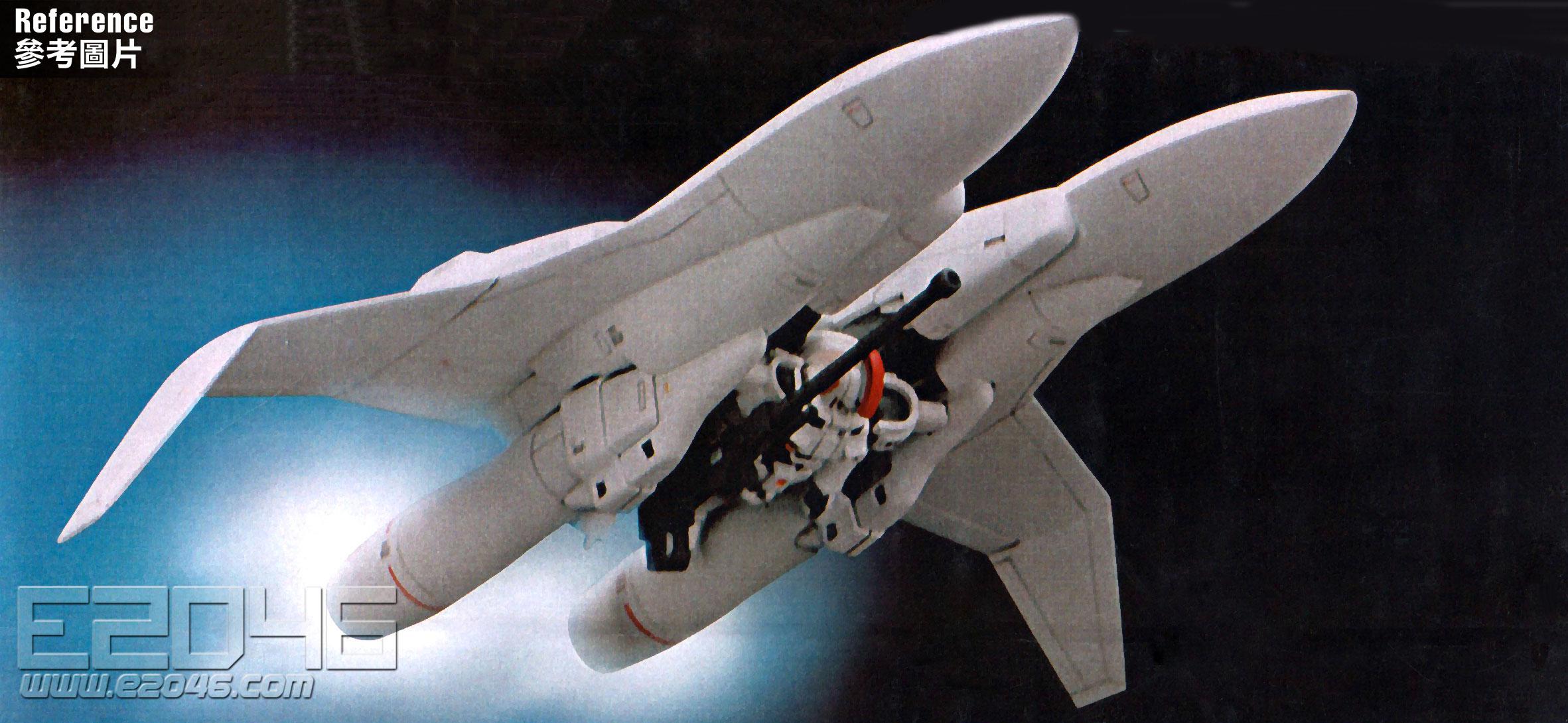 Tallgeese Rocket Booster