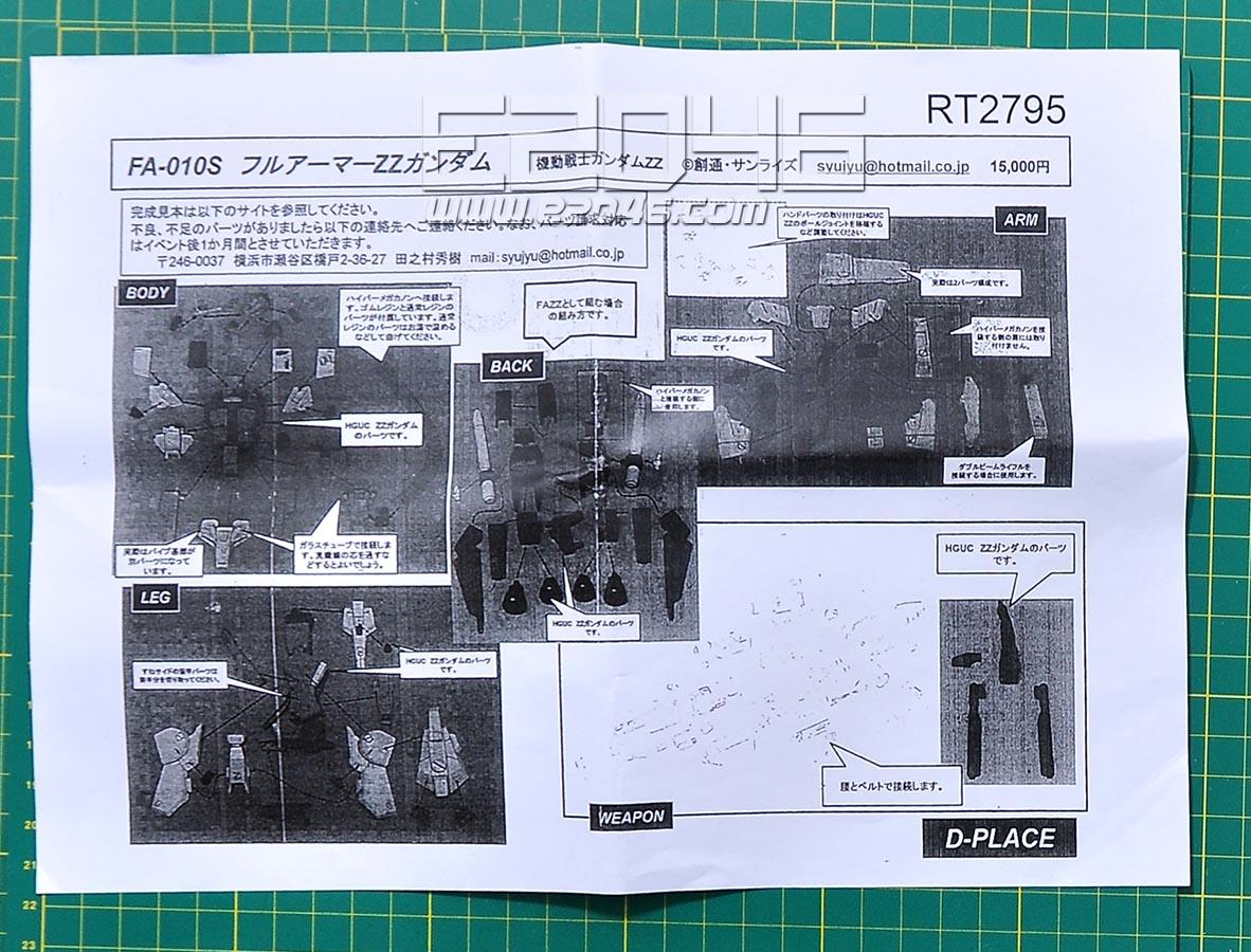 FA-010A 全武装 ZZ 高达改造部件